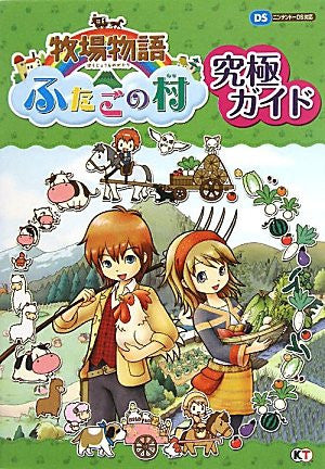 Image 1 for Harvest Moon: The Tale Of Two Towns Ultimate Guide Book / Ds