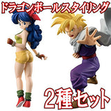 Thumbnail 2 for Dragon Ball Z - Son Gohan SSJ - Candy Toy - Dragon Ball STYLING (Bandai)