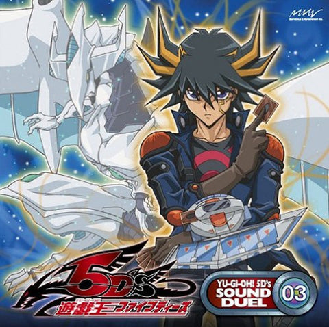 Image for YU-GI-OH! 5D's SOUND DUEL 03