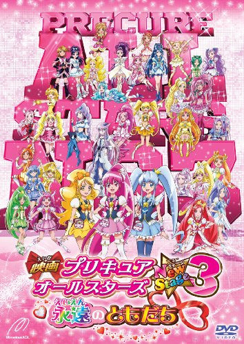 Image 1 for Pretty Cure All Stars New Stage 3: Eternal Friends