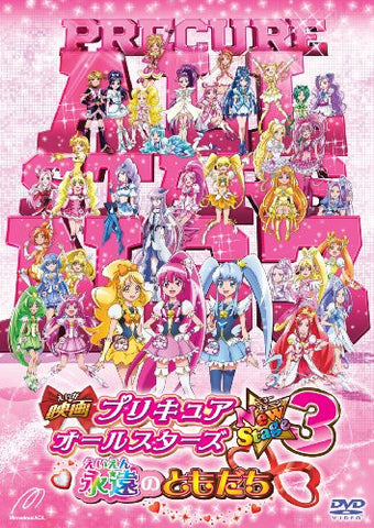 Image for Pretty Cure All Stars New Stage 3: Eternal Friends