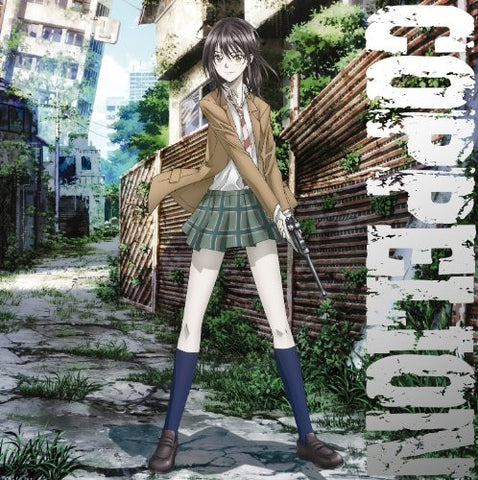 Image for Coppelion Vol.1