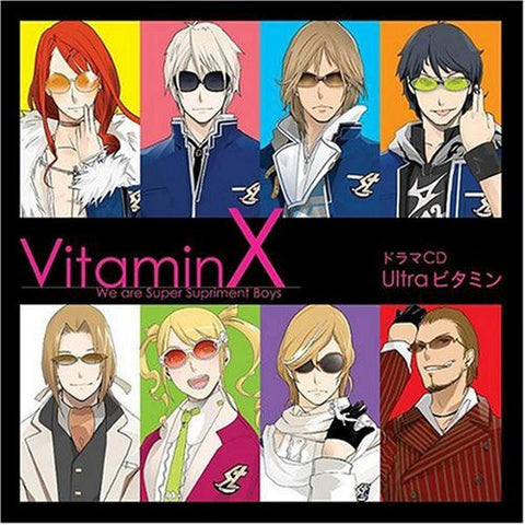 "Image for VitaminX Drama CD ""Ultra Vitamin"""