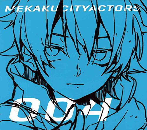 Image 1 for Mekaku City Actors Vol.4  - Kagerou Daze [Blu-ray+CD Limited Edition]