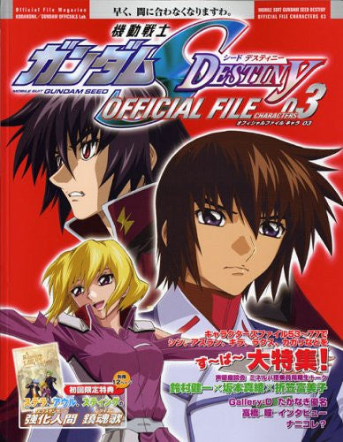 Image 1 for Gundam Seed Destiny Official File Character #3