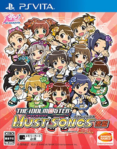 The Idolm@ster Must Songs Red Board