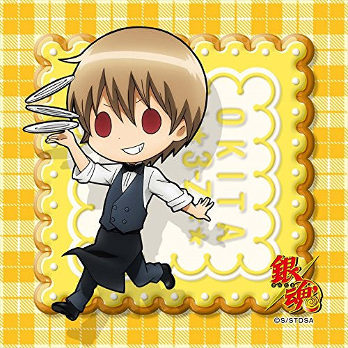 Image 1 for Gintama - Okita Sougo - Mini Towel - Towel (Showa Note)