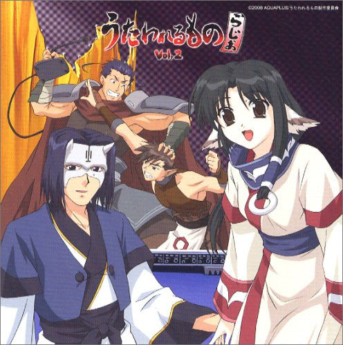 Image 1 for Utawarerumono Radio Vol.2