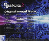 Thumbnail 2 for DEVIL SURVIVOR 2 Original Sound Track