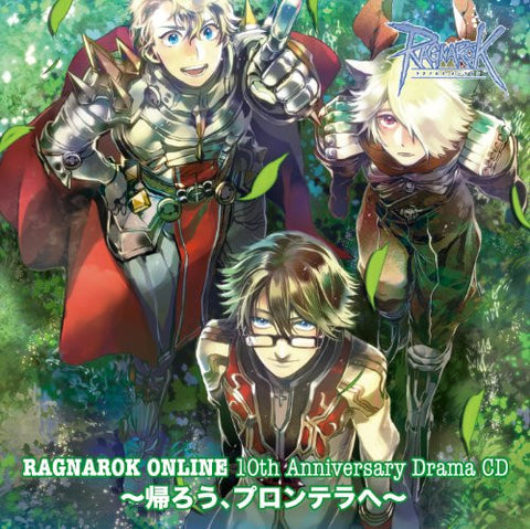 Image for Ragnarok Online 10th Anniversary Drama CD ~Kaerou, Prontera e~