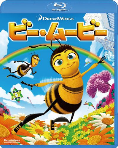 Image 1 for Bee Movie
