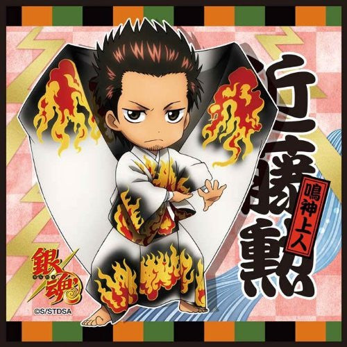 Image 1 for Gintama - Kondou Isao - Mini Towel - Towel - Kabukicho Arc (Broccoli)