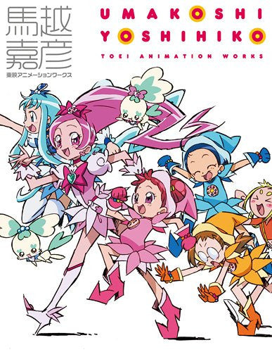 Image 1 for Heartcatch Precure!   Umakoshi Yoshihiko   Toei Animation Works