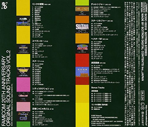 Image 2 for FAMICOM 20TH ANNIVERSARY ORIGINAL SOUND TRACKS VOL.2