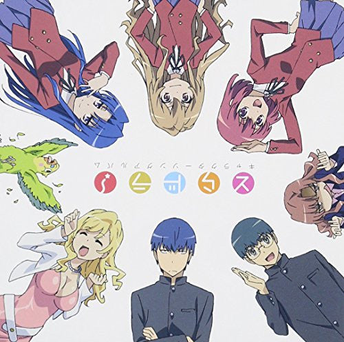 Image 1 for Toradora! Character Songs Album