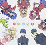 Thumbnail 1 for Toradora! Character Songs Album