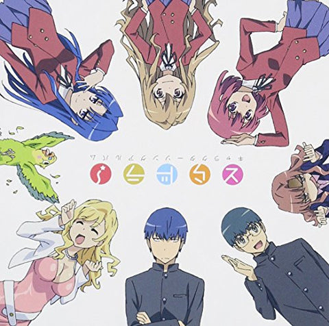 Image for Toradora! Character Songs Album