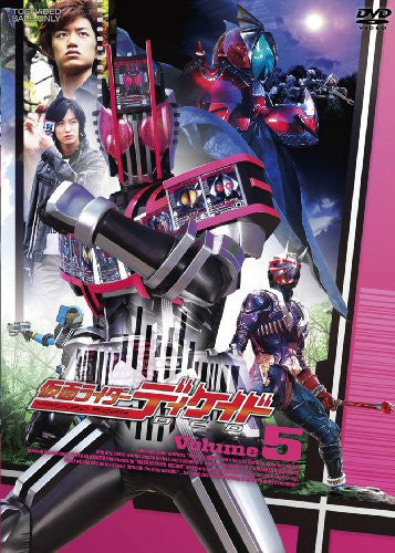 Image 1 for Masked Rider Decade Vol.5