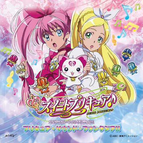 Image 1 for Suite Precure♪ Original Soundtrack 1: Precure Sound Fantasia!!