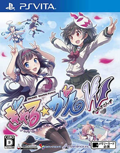 Image 1 for Gal*Gun Double Peace