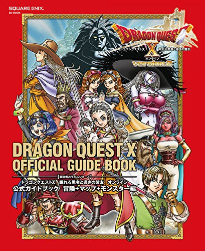 Image 1 for Dragon Quest X   Official Guide Book