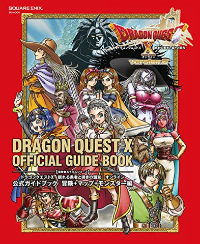 Image for Dragon Quest X   Official Guide Book