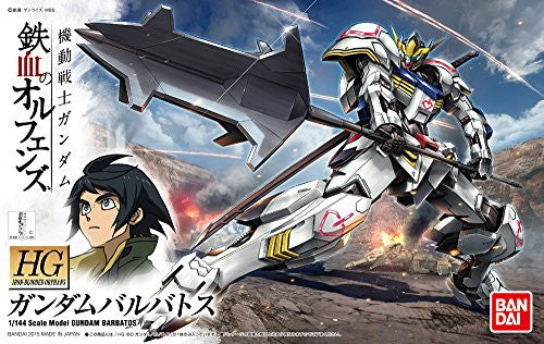 Image 11 for Gundam Breaker 3