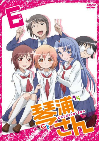 Image for Kotoura San Vol.6