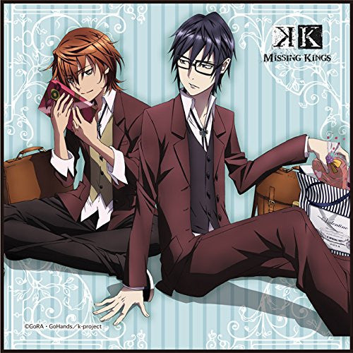 Image 1 for Gekijouban K: Missing Kings - Yata Misaki - Fushimi Saruhiko - Mini Towel - Towel (Broccoli)