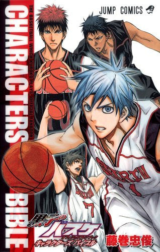Image 1 for Kuroko's Basketball Official Fan Book Character Bible