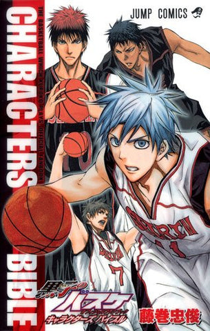 Image for Kuroko's Basketball Official Fan Book Character Bible