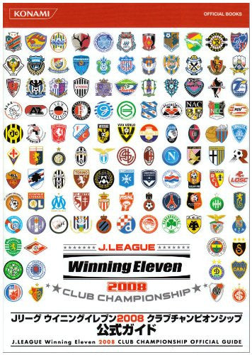 Image 1 for J League Winning Eleven 2008 Club Championship