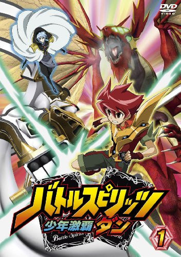 Image 1 for Battle Spirits Shonen Gekiha Dan Vol.1