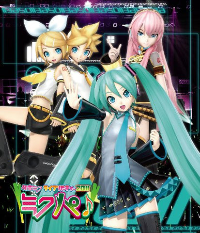 Image for Hatsune Miku Live Party 2011 / Mikupa