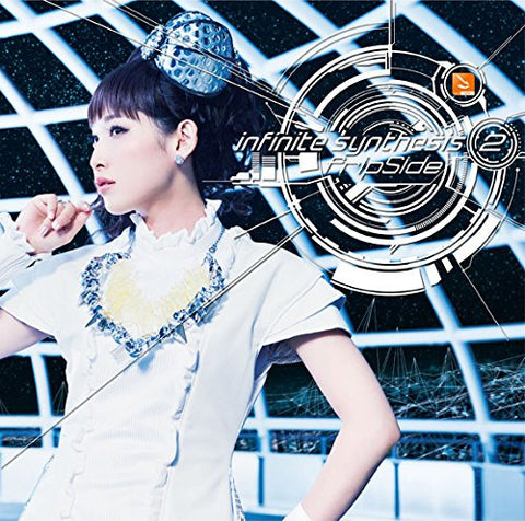 Image for infinite synthesis 2 / fripSide