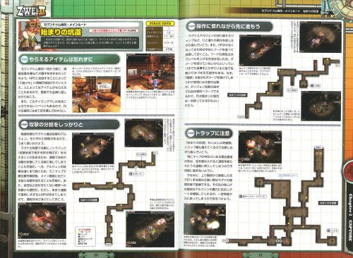 Image 3 for Zwei Ii Official Perfect Guide