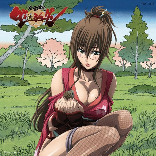 Image 1 for UPON A STAR / Saeko Zougou [Limited Edition]