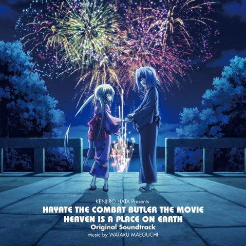 Image for HAYATE THE COMBAT BUTLER THE MOVIE HEAVEN IS A PLACE ON EARTH Original Soundtrack