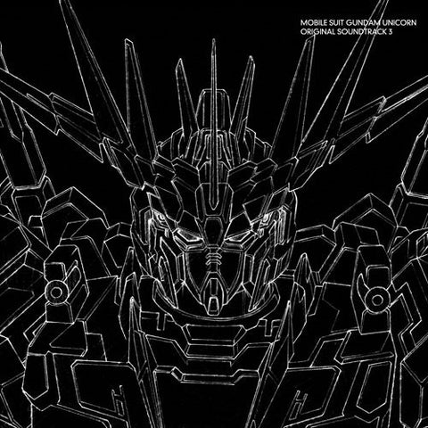 Image for MOBILE SUIT GUNDAM UNICORN ORIGINAL SOUNDTRACK 3