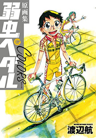 Image for Hara Gashuu Yowamushi Pedal Colors