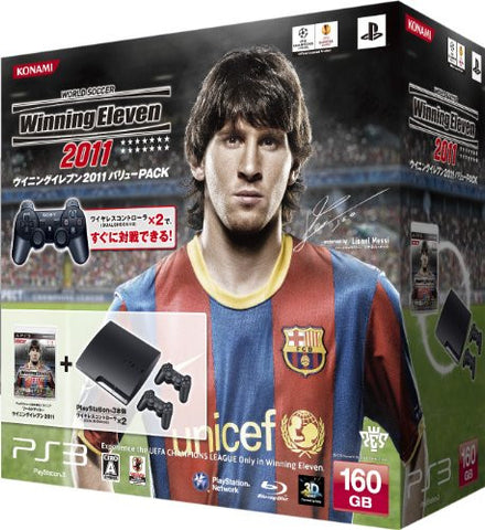 Image for PlayStation3 Slim Console - World Soccer Winning Eleven 2011 Value Pack (HDD 160GB Model) - 110V