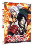 Thumbnail 2 for Arata: The Legend / Arata Kangatari 3 [Limited Edition]