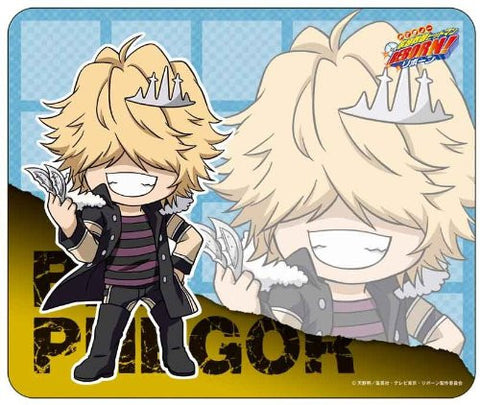 Image for Katekyou Hitman REBORN! - Belphegor - 3D Mousepad - Mousepad - Ten Years After Varia (Broccoli)