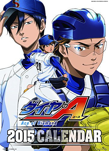 Image 1 for Daiya no Ace - Calendar - Wall Calendar - 2015 (Ensky)[Magazine]