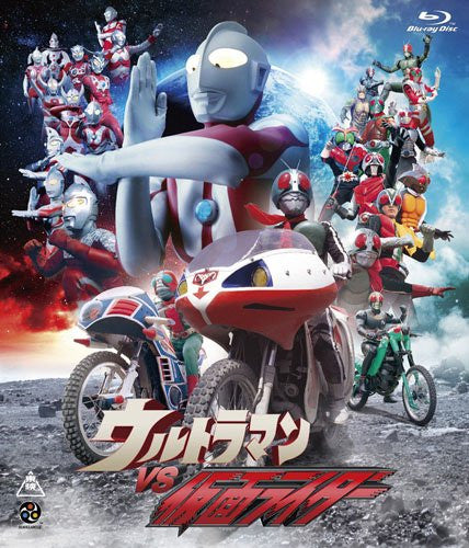 Ultraman VS Kamen Rider