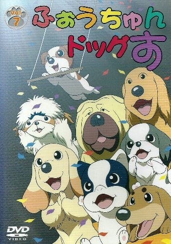 Image 1 for Fortune Dogs Vol.7 [Limited Edition]