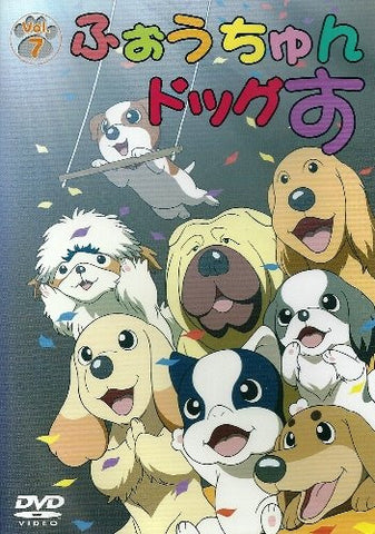 Image for Fortune Dogs Vol.7 [Limited Edition]