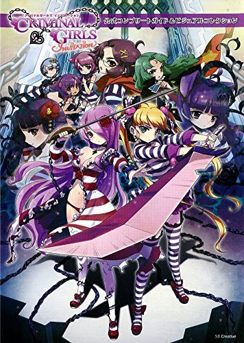 Image 1 for Criminal Girls Invitation Official Complete Guide Visual Book