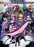 Thumbnail 1 for Criminal Girls Invitation Official Complete Guide Visual Book