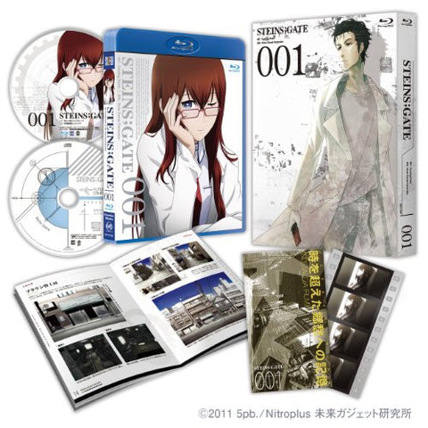 Image for Steins;Gate Vol.1 [Blu-ray+CD Limited Edition]